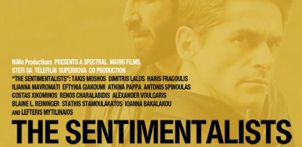 sentimentalists_en